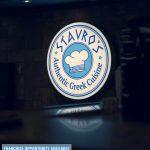 Stavro's Greek Restaurant &Lounge